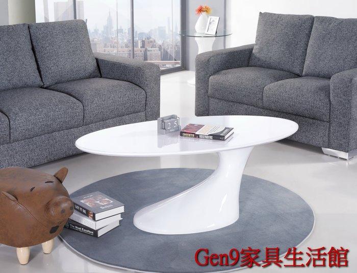 Gen9 家具生活館..白色/黑色塑鋼大茶几(B15-3)-SB#179-1..台北地區免運費!!