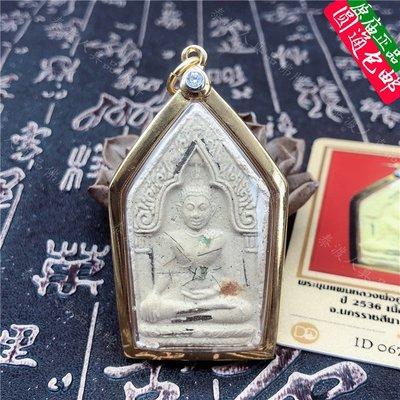 泰國佛牌佛像收藏閣泰渡人佛牌泰國真品 龍婆坤 2536年19符管 坤平