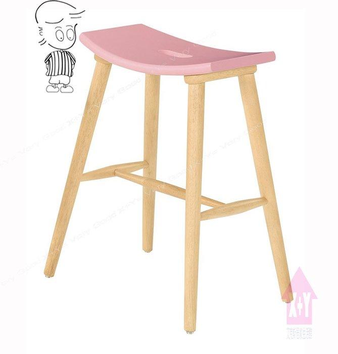 【X+Y時尚精品傢俱】現代吧檯椅系列-喬迪 粉色面吧台椅.吧檯椅.高腳椅.摩登家具