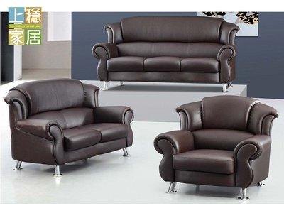 〈上穩家居〉默拉黑色沙發組(3+2+1) 沙發組 單人沙發 雙人沙發 三人沙發 黑色沙發 9414A18801