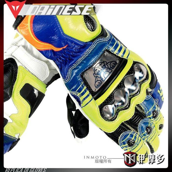 伊摩多※義大利 DAiNESE 17年REPLICA D1 羅西限量手套 皮革 鈦碳纖護片 丹尼斯
