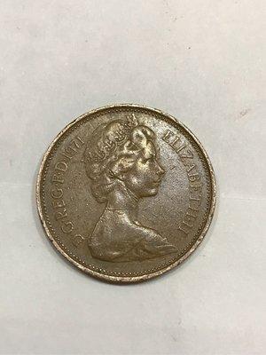 英國 UK 伊莉莎白2世 英磅 1971年 2 NEW PENCE 新便士 黃銅 錢幣 古玩 藝術品 收藏品