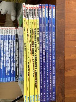 [二手書籍出清] 電擊 DENGEKI HOBBY 台灣中文版 2008年 5本 一起出售