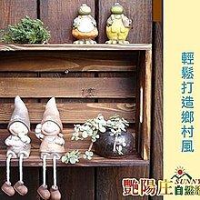 【艷陽庄】壁掛式花箱(燻木色-小)  花盆 花架 園藝資材 園藝造景 園藝用品 木箱子