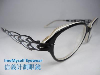 信義計劃 BOZ 光學眼鏡 型號1317 橢圓框 膠框 金屬腳 鏡架專利設計 patented design 可配老花