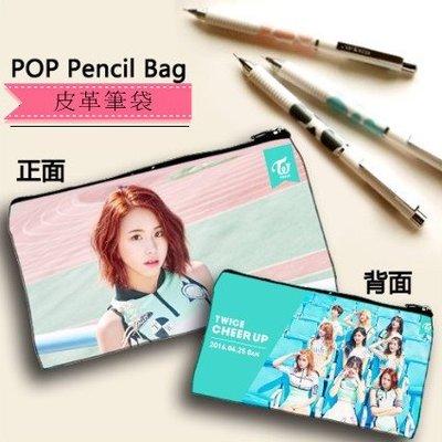 現貨!!彩瑛 Chae Yeong TWICE CHEER UP 筆袋 鉛筆盒 化妝包,雙面不同圖案 美觀實用。A款