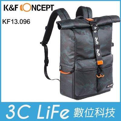 *3C LiFe *  K&F Concept 新時尚者 專業攝影單眼相機後背包 防潑水 附防雨罩 (KF13.096)