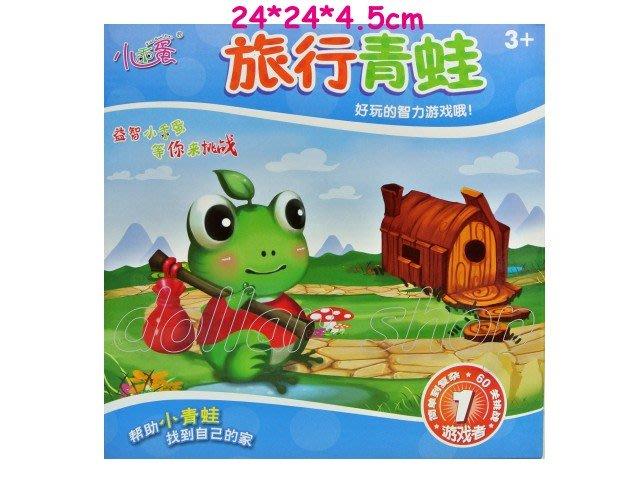 寶貝玩具屋二館☆【智力】手腦並用邏輯思維大躍進---新款畫板式旅行青蛙益智過關遊戲60題0507