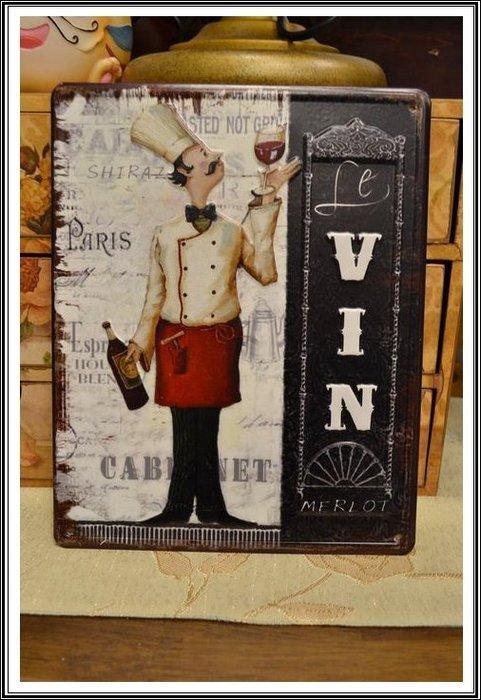 【【歐舍家飾】】鄉村復古鐵皮掛牌 仿舊紅酒葡萄酒服務生壁貼掛板民宿餐廳房間客廳投資客裝飾主題餐廳簡餐店拍照道具營業場所