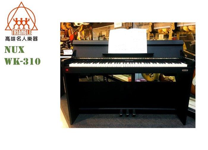 【名人樂器】NUX WK-310 88鍵 電鋼琴