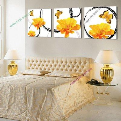 【50*50cm】【厚0.9cm】黃色經典花卉-無框畫裝飾畫版畫客廳簡約家居餐廳臥室【280101_347】(1套價格)