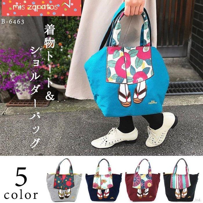 日本 Mis zapatos 刺繡和風涼鞋二用包 帆布包包 美腿包 肩背包 斜背包 側背包 後背包 錢包 化妝包 手提包