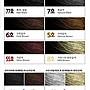 韓國 KIRIN 墨魚染髮霜 一分鐘快速白髮染髮劑 濕髪不能上色 五號自然咖啡、六號深棕、七號黑色、55酒紅棕、八號亮褐色