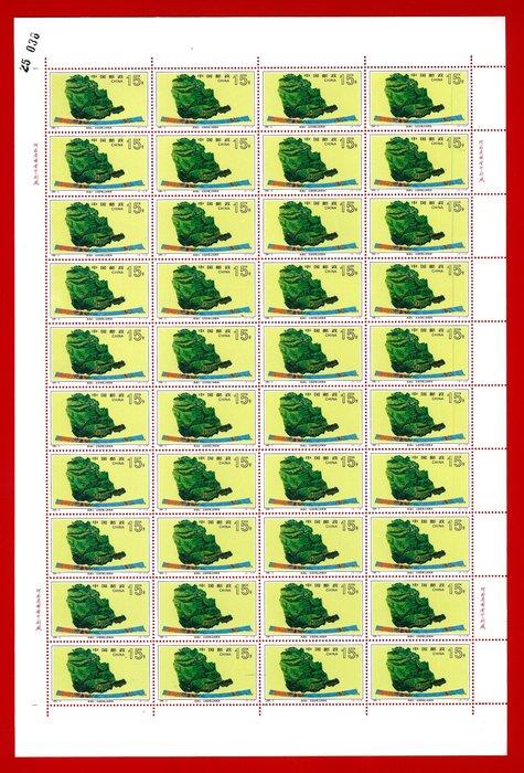 1995-3 鼎湖山版張全新上品原膠、無對折(張號與實品可能不同)