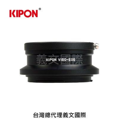 Kipon轉接環專賣店:LEICA VISO-EOS(CANON EF 佳能 5D4 6DII 90D 80D 77D 800D) 台北市