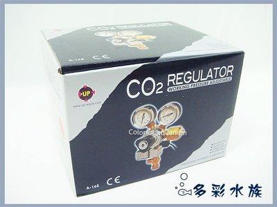 +►► 多彩水族 ◄◄台灣UP雅柏《雙錶電磁閥 / 可調輸出壓力》二氧化碳CO2鋼瓶出氣控制(A-165)