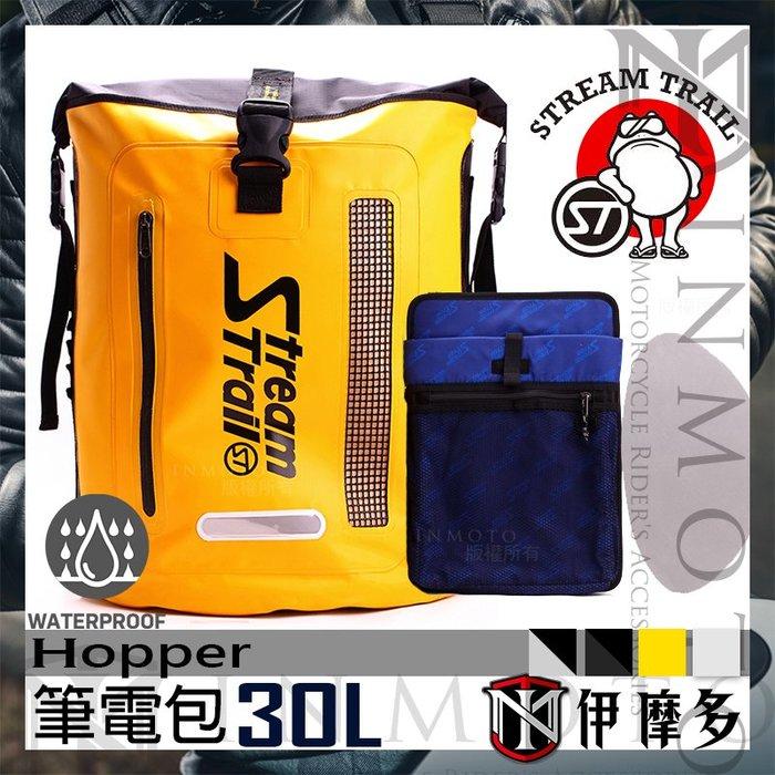 伊摩多※日本Stream Trail Hopper 筆電雙肩背包 戶外防水後背包 登山出遊 衝浪 泛舟 露營。活力黃4色
