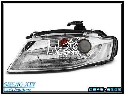 《晟鑫》全新 AUDI 奧迪 A4 B8 08~12年 R8 光柱 DRL燈眉 銀底 黑底 HID版專用 魚眼 大燈
