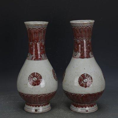 ㊣姥姥的寶藏㊣ 大清康熙釉里紅八卦紋琵琶瓶一對 柴窯手工  古玩古董收藏