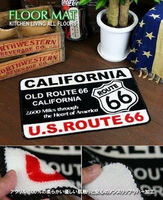(I LOVE樂多)(美國公路)CALIFORNIA U.S.ROUTE66 室內踏墊 止滑 吸水 衛浴(打造個性家居自己來)