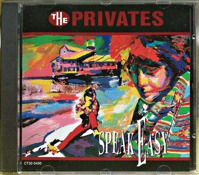 The Privates - Speak Easy 初回特典盤 無IFPI 二手日版