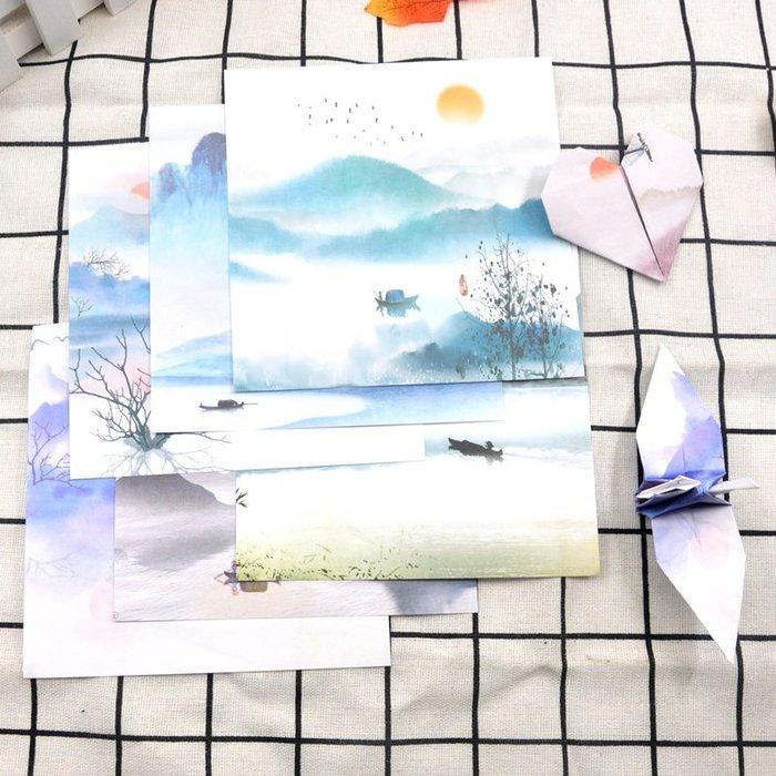 正方形彩紙手工折紙學生益智古風卡紙兒童剪紙材料千紙鶴愛心疊紙