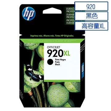 *福利舍* HP No.920XL(CD975AA) 原廠黑色墨水匣,特價1105元(未稅)