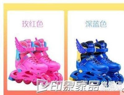 哆啦本鋪 34567891011歲兒童溜冰鞋小孩旱冰鞋男女童輪滑鞋初學者 D655