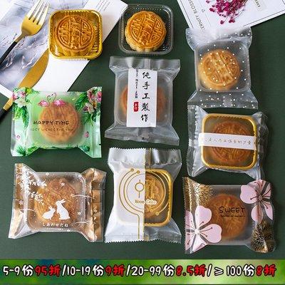 小芳的雜貨店 #熱賣#爆款#50g75g100g克 透明吸塑中秋月餅底托/綠豆糕/蛋黃酥 包裝機封袋盒