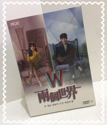 【黑米喵屋】最強人氣韓國男星代表作!韓劇DVD W兩個世界[李鍾碩、韓孝周] 精裝全16集