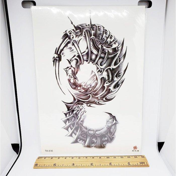 【萌古屋】機械刀刃手臂大圖 - 防水紋身貼紙刺青貼紙TH-510