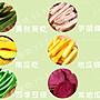 全家299免運 綜合水果乾 水果乾脆片 蔬菜乾 蔬菜條 美味酥脆 香菇乾 水果乾 多種口味