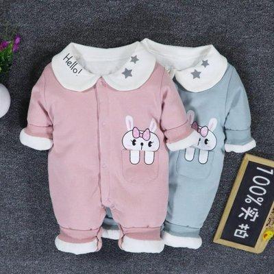 女嬰兒寶寶秋冬裝套裝女0一1歲連體衣剛出生冬季薄棉保暖夾棉衣服