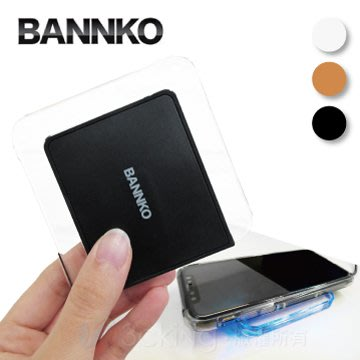 【奇典】BANNKO-WX0002 輕薄無線充電板 LED 發光 充電器 無線充