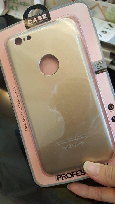 Fashion CASE  iphone 5.5 吋 /香檳金/手機殼/保護套/時尚金殼/手機周邊商品