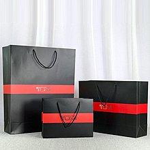 正品新款原廠 TUMI/途米 JK483 專櫃禮品袋 手提袋 三個尺寸可選