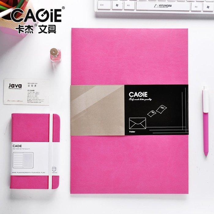 【berry_lin107營業中】A4皮質文件袋子創意商務辦公文具用品 資料袋 票據筆袋可