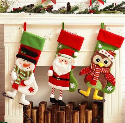 大號聖誕襪子 聖誕禮物袋禮盒聖誕節裝飾品聖誕襪糖果禮品袋聖誕老人襪聖誕節交換禮物—莎芭