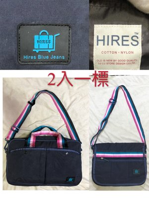 低價起標~HIRES 2入一標 專櫃品牌 輕巧側背包 電腦托特包 輕便公事包 似porter似ck波特包kipling