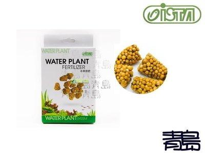 B。。。青島水族。。。I-080台灣ISTA伊士達----水草根肥(玉米粒)==50錠