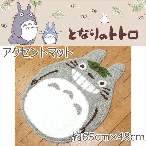現貨不必等 TOTORO 龍貓 全身造型 絨毛 吸水腳踏墊 浴室地墊.地毯 48x65cm 4973422787551C
