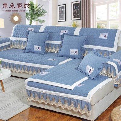 沙發罩 沙發墊四季通用布藝坐墊夏季簡約...