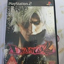 PS2 Devil May Cry 2 日版