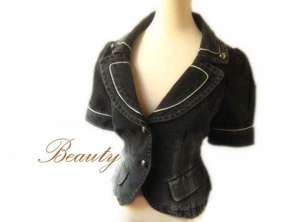 *Beauty*Bereina灰色公主袖牛仔外套 合腰身 約95成新 PH