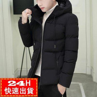 現貨出清冬季棉衣男加厚冬裝羽絨棉服男士外套韓版休閒潮流棉襖子11-6
