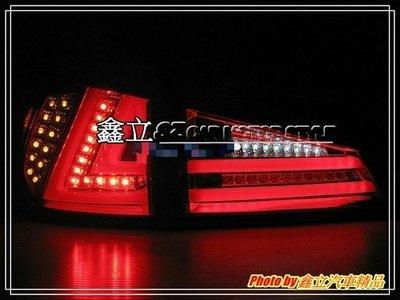 ※ 鑫立汽車精品 ※ LEXUS IS250 06-11 LOOK IS200 二線 光柱 LED 尾燈 junya製