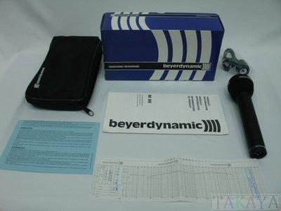 【新登場】德國製 Beyerdynamic M88 TG (專業.高階型)麥克風 , 錄音室.PUB(駐唱人員)最愛!!