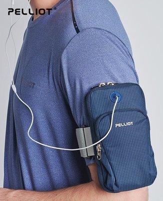 【露西小舖】Pelliot輕量透氣防潑水手臂包(包含手機殼在18*9cm可以放入)手機臂套健身手臂包跑步手機臂包健走臂包