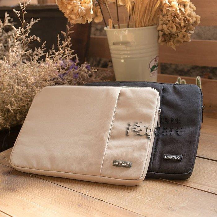 【艾斯奎爾】MacBook Pro/Air 時尚美型電腦收納包  11、13、15 吋