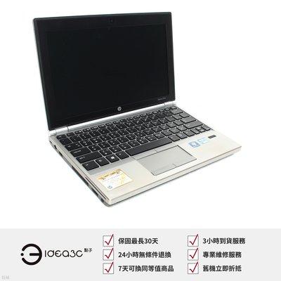 「點子3C」HP EliteBook ...